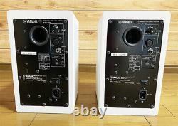 Yamaha HS5W Series HS5W Powered Studio Monitor Speaker Pair WHITE