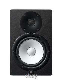 Yamaha HS8 8-Inch Powered Studio Monitor