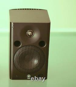 Yamaha MSP5 STUDIO powered monitor speaker single